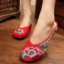 New Chinese Embroidered Slippers Hibiscus Canvas Linen Embroidery Ladies Casual Womens Shoes(China (Mainland))