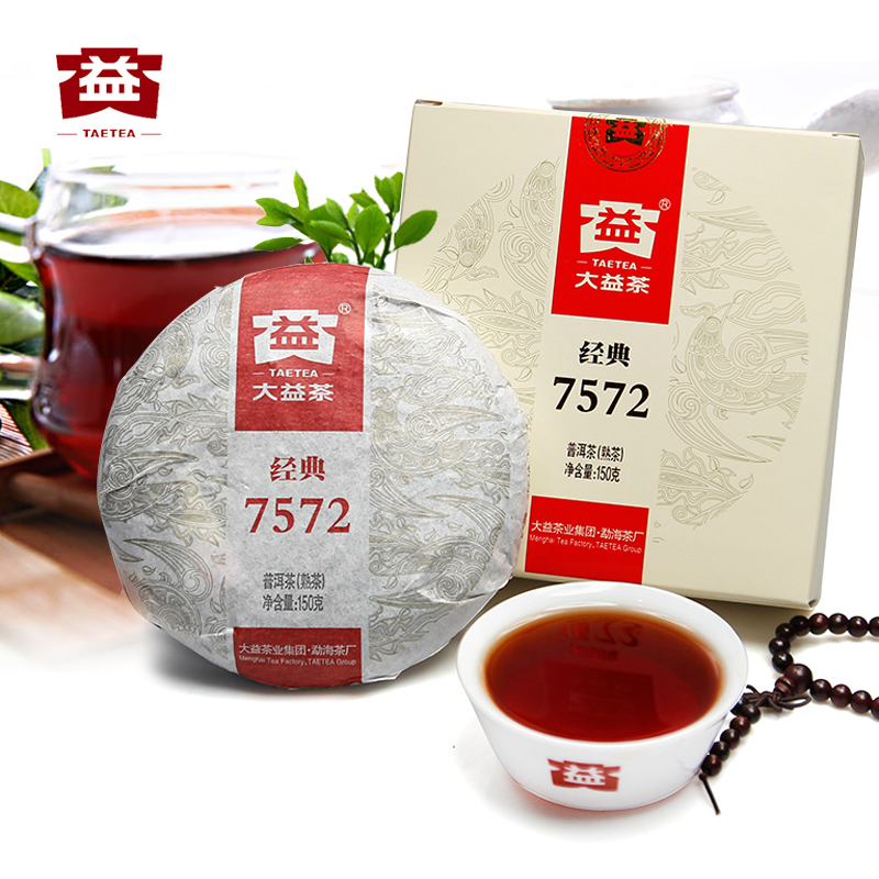 Dayi tea 301batch 7572 carcake PU er cooked tea menghai tea 150g ripe cake Ripe tea