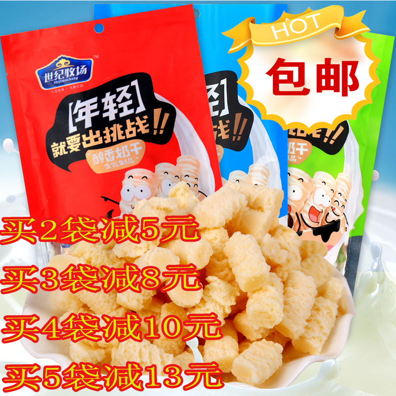 2016 Coffee Cafetera The Ranch Milk Cheese Souffle Mellow Dry Inner Mongolia Specialty Snacks Dairy Independent Packaging 200g(China (Mainland))