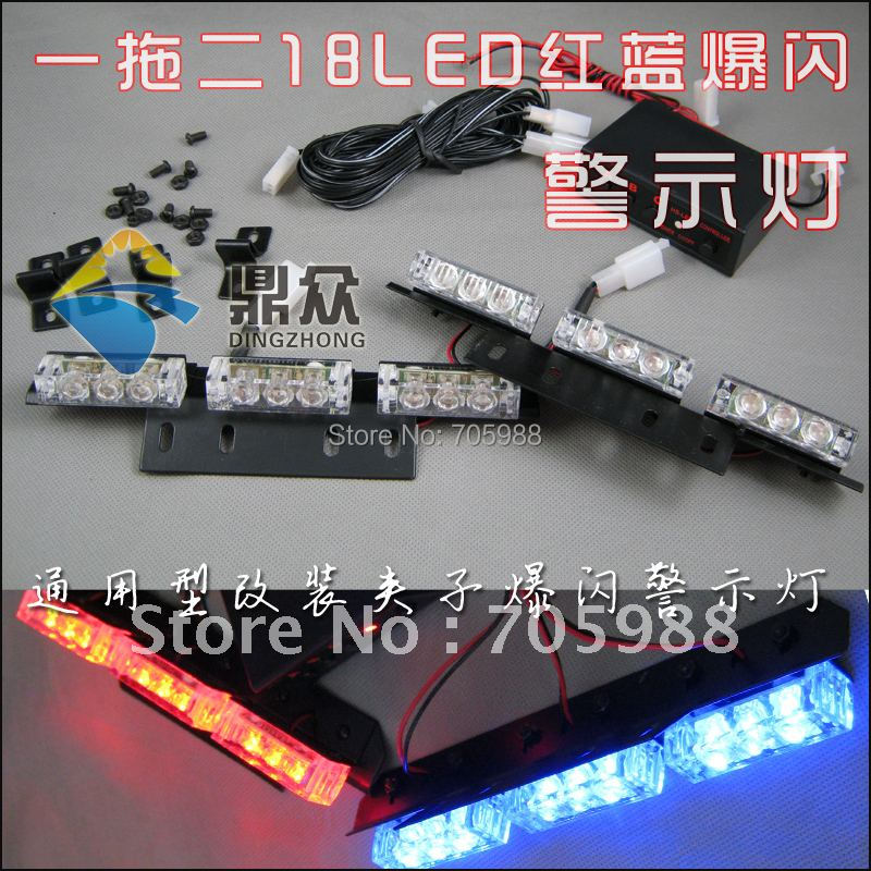 LED flash lights car and motorcycle 18led high power lights LED STROBE red & blue light 6 color for choose(China (Mainland))
