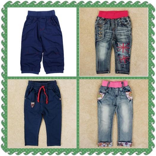 Штаны для мальчиков NOVA