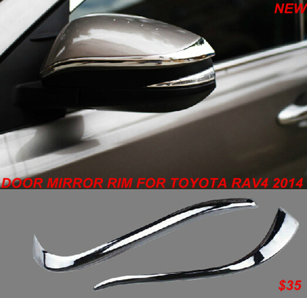 2014 rav4 rear door