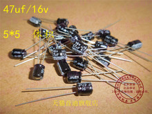 16V / 47UF 47uf / 16v line electrolytic capacitor 5 * 5mm high-new can Penhold(China (Mainland))