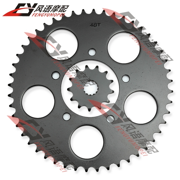 Motorcycle Modified Front and Rear Sprocket Kit For Suzuki Bandit GSX250 / 400 72A / 73A / 74A / 75A / 76A / 77A Chain Sprockets(China (Mainland))
