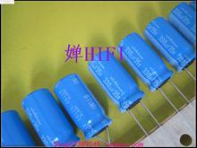 2015 Limited Top Fashion Multi Bolsa 20Japan Nichicon Bt 125 Degrees Electrolytic Capacitors 35v330uf 10x20 - Vin--Audio HI-FI Electronic shop store