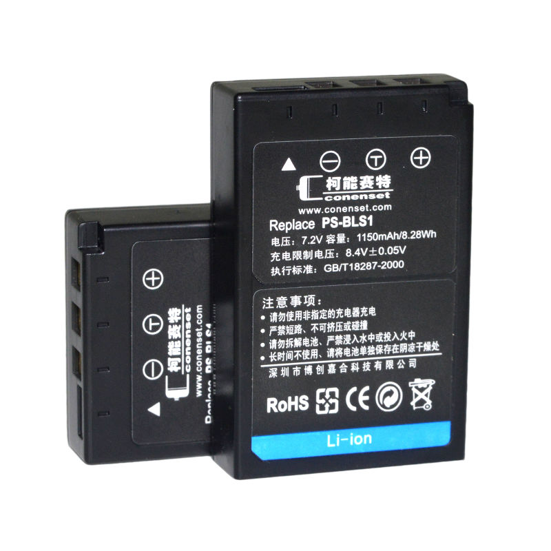 CONENSET 2PC PS-BLS1 Battery for Olympus E-P1 E-PM1 E-PL1 E-P2 E-P3 E-PL3 E-400 E-420 E-450 E-600 E-620 digital camera(China (Mainland))