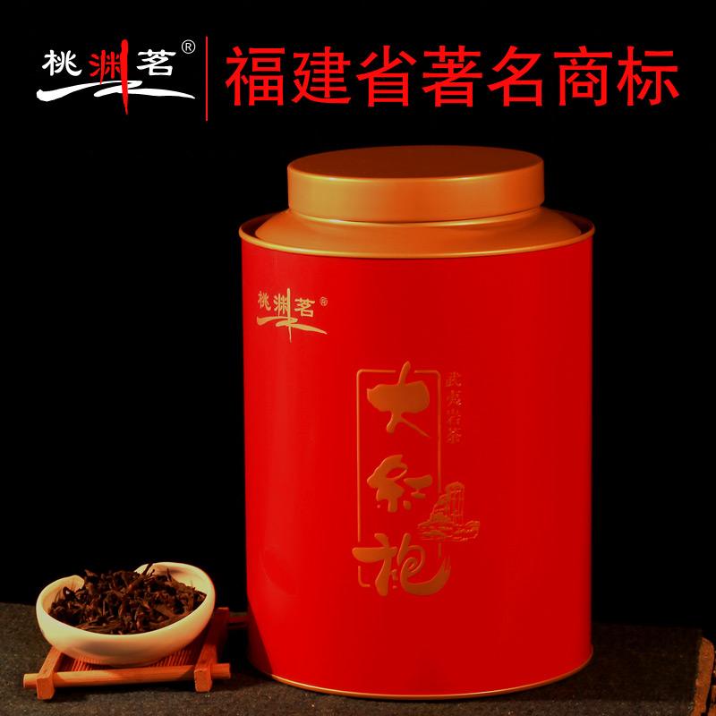 Чай молочный улун , dahongpao wuyi, oolong , 500g, dahongpao premium oolong tea gift box packing 125g box oolong type chinese oolong tea wuyi oolong best dahongpao