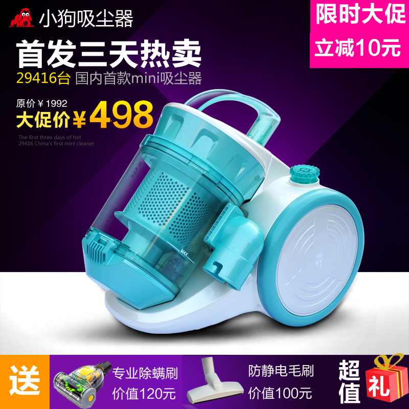 320 vacuum cleaner household silent vacuum cleaner mini small household d-968 mites(China (Mainland))