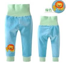 Baby Boys Girls High Waist Velvet Trousers Baby Pants Casual Nursing BellyTrousers NewBorn Infant Clothing