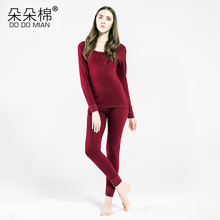 Long Johns Directory of Intimates, Women's Clothing &amp ...