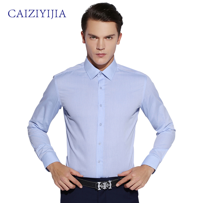 buy caiziyijia 2016 men 39 s non iron solid