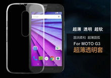 Ultrathin Invisible Clear Transparent Soft Silicone TPU Cover Case Motorola Moto G2 / G3 G4 Plus Play LS2 - Shenzhen Best Accessories store