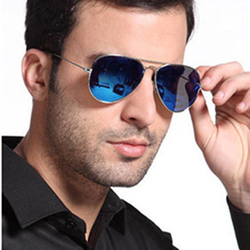 Фото в очках мужские на аву