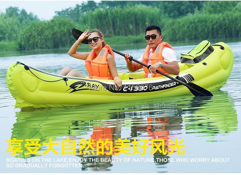 inflatable 2 preson boat sport boat 330*81*53cm, 228cm Alumnium oars, foot pump, repair kit(China (Mainland))