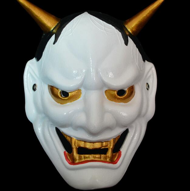 Demons Movie Mask Movie Masks Japanese Demon
