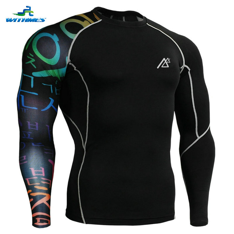 CP-B3 New 2016 Brand Mens Active Wear Compression USA Soccer Tights Camping Shirts Pro Bowling Super Rugby Jersey For Hockey 4XL(China (Mainland))