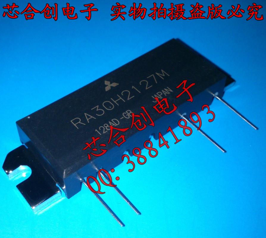 Free shippin 5pcs/lot RF amplifier module RA30H2127M new original(China (Mainland))