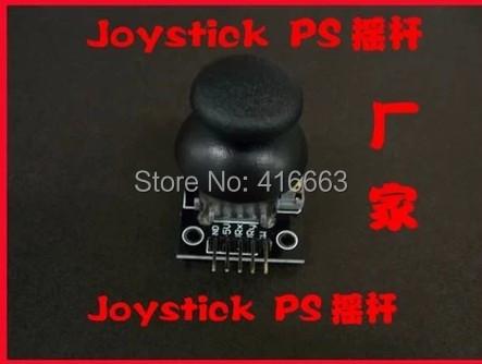 PS2 joystick joystick module Joystick module FOR ARDUINO(China (Mainland))