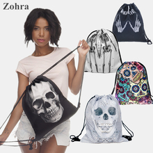 Skull bones 3D printing Women's Men's Gym Bags mochila feminina bolso de lazo Travel Handbag Rucksack drawstring bag backpacks