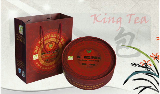2012 Tu Lin Feng Huang (Tea Expo Memory) Beeng Cake 400g YunNan Organic Pu'er Ripe Tea Shou Cooked Cha Weight Loss Slim Beauty
