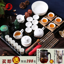 Tea set calvings glaze purple ceramic cup pot home solid wood tea tray kung fu tea