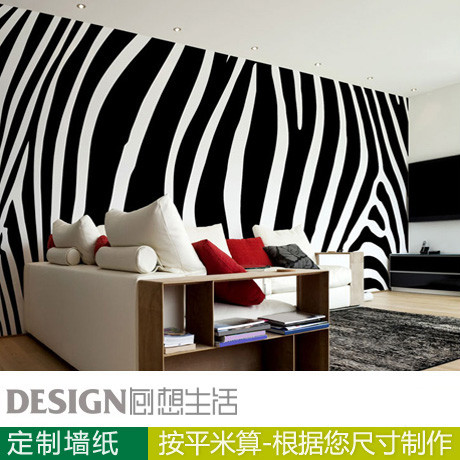 Fashion black and white zebra print mural wallpaper large for Black and white mural prints