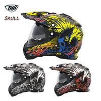 Шлем для мотоциклистов ironman helme