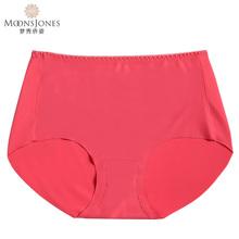 women underwear mid-rise waist cotton solid design plus size 3XL 4XL cotton Briefs ropa interior mujer K067