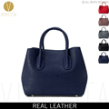 VINTAGE WAXED LARGE CABAS TOTE - Women's 2015 Simple Casual Top Handle