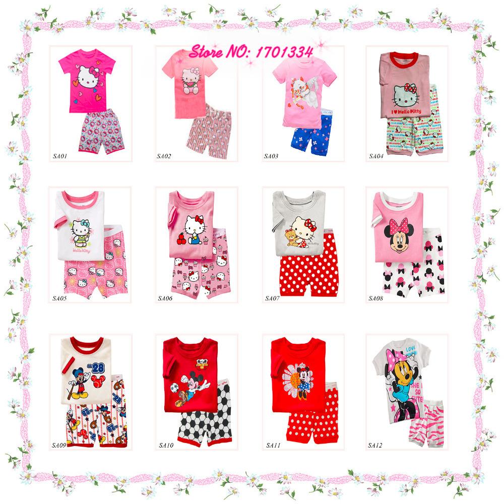 Пижама для мальчиков Other 2015 SA