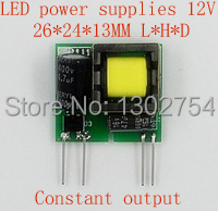 5pcs/lot 2016 new ac dc switching power supply converter 110v 220v to 12v 2w isolated ac-dc adapter small size(China (Mainland))
