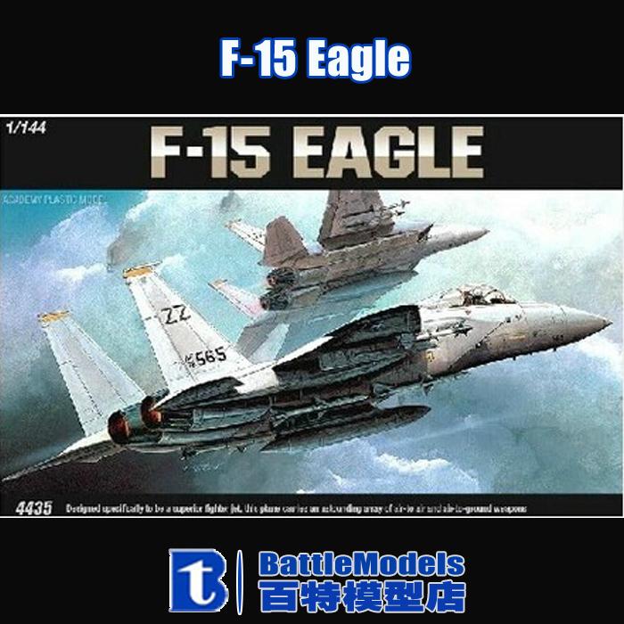Academy MODEL 1/144 SCALE military models #12609 F-15 Eagle plastic model kit(China (Mainland))