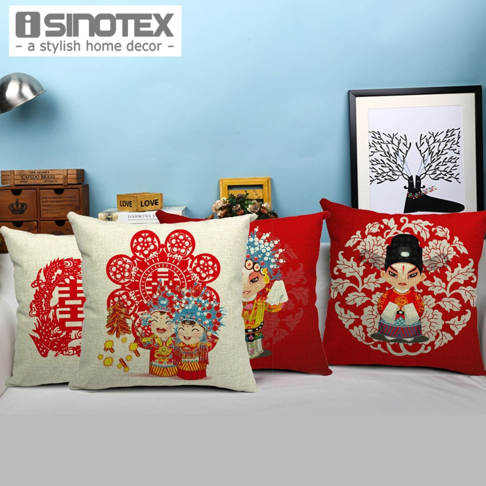 Buy Decorative Linen Cushion Chinese