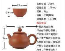 Purple porcelain tea set travel portable outdoor travel Quik Cup Specials