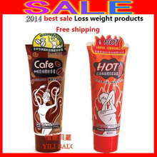 2015 DHL EMS Free shipping YILI BOLO BODY CHILI+COFFEE(1+1=2pcs/set) SLIMMING GEL CREAM Fast Loss Weight Product weight loss