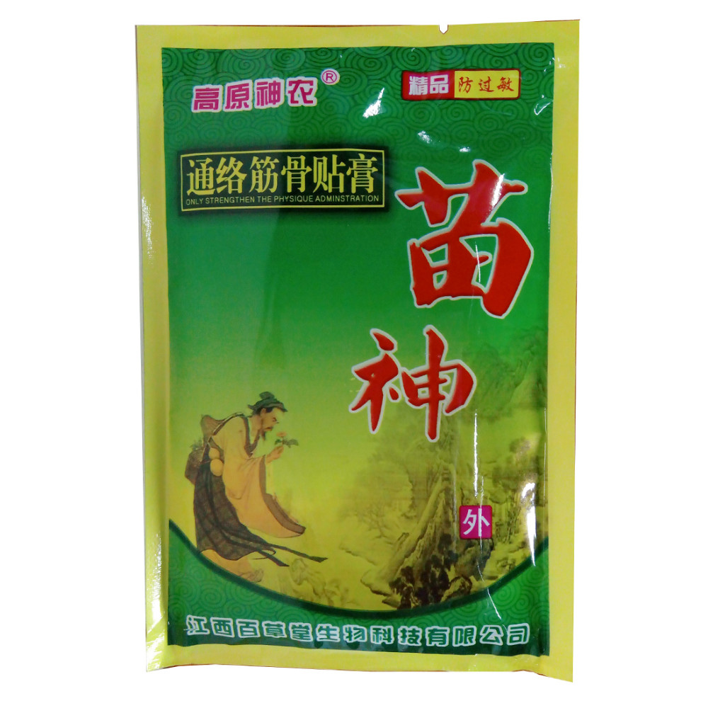 16 Patches /2 Bags Chinese medicines Plaster balm Joint pain patch Neck back body massager Rheumatism Body Massage Relaxation(China (Mainland))
