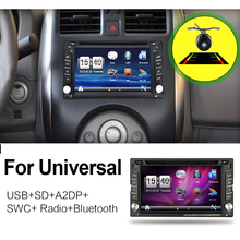 """Car Electronic car dvd player gps navigation 6.2"""" Touch Screen USB Bluetooth Radio 2 din in dash support rear view camera input(China (Mainland))"""
