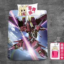 Anime Cartoon Gundam Milk Silk Mattress Cover Fitted Sheet Fitted cover bedspread counterpane