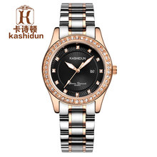 KASHIDUN Top Brand Luxury  Quartz Fashion Women Watches Waterproof Dress Lady Watch Women Watches Relogios Feminino Montre Femme