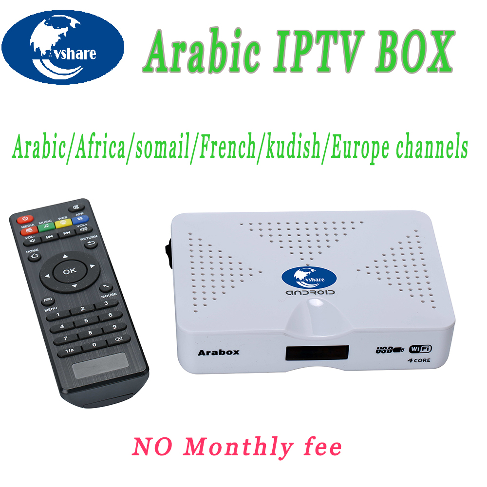 Vshare Iptv arabic box tv free watch 1000HD Live TV support arabic /Africa /sports Europe Channels for 2 Years arabic iptv box(China (Mainland))