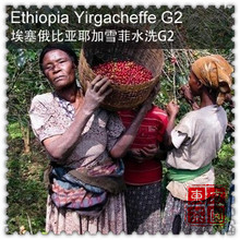 Hot Sale 500g 100 High Quality Ethiopia Yirgacheffe Coffee Bean Raw Beans Green Slimming Coffee Bean