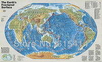 """07 Map of World The Earth's Fractured Surface 39""""x24"""" inch wall Poster with Tracking Number"""