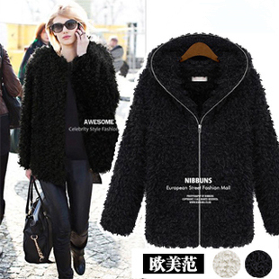 Womens Black Fur Coat - JacketIn