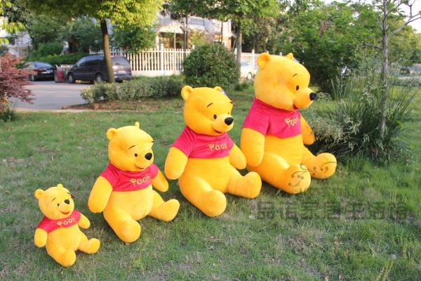 Фотография lovely happy bear plush toy bear doll cute bear toy birthday gift about 60cm