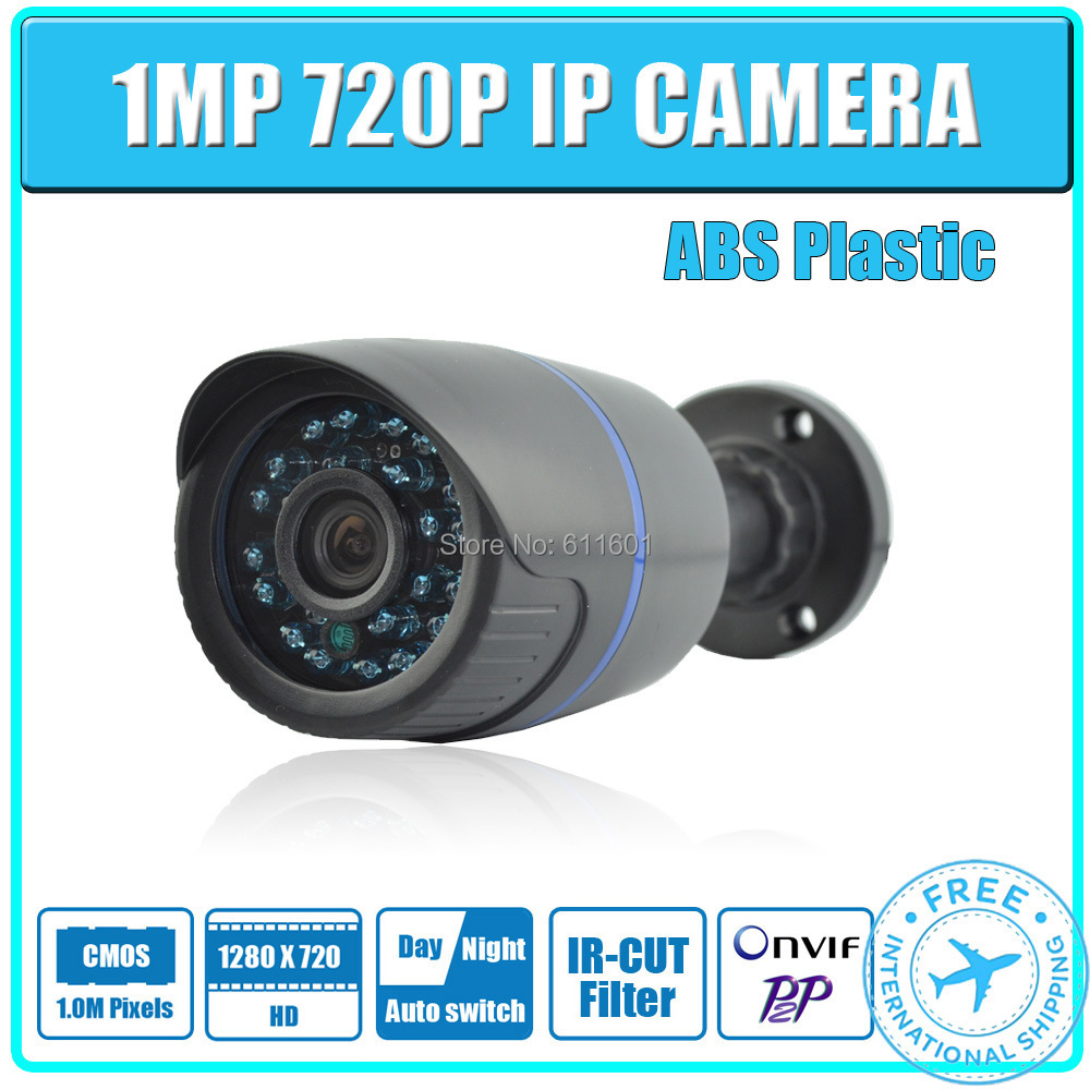 1MP 720P 24pcs blue color IR leds Securiy Bullet HD Network CCTV IP Camera Support Phone Android IOS P2P ONVIF2.0 H.264(China (Mainland))