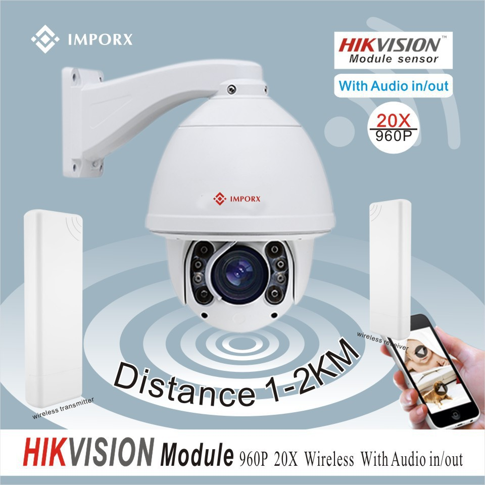 Hikvision HD 960P auto tracking ptz ip camera wireless wifi camera security system support Audio/Alarm in/out(China (Mainland))