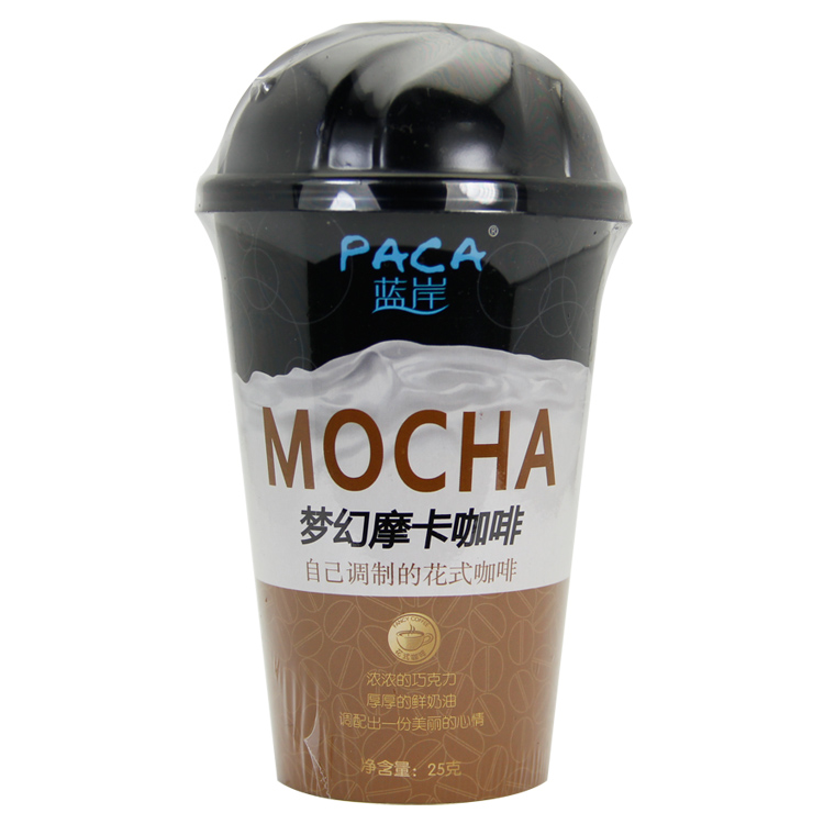 Dream mocha coffee cup iopened fancy coffee 25g(China (Mainland))