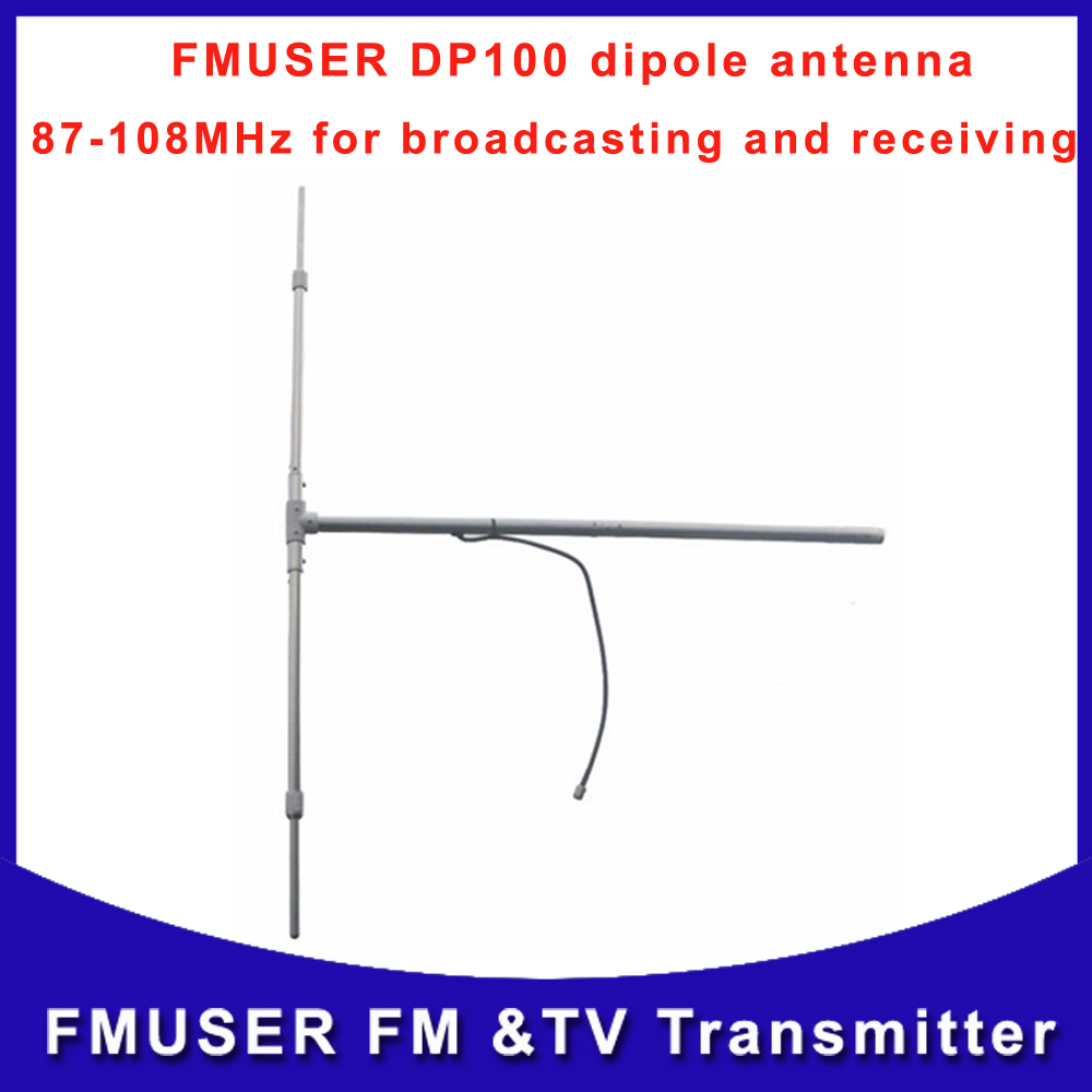 Fmuser DP100 Dipole FM radio antenna station 0-150W fm broadcast transmitter equipment 1/2 wave outdoor Dipole fm antenna(China (Mainland))