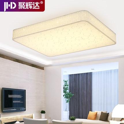 buy led ceiling light living room lights
