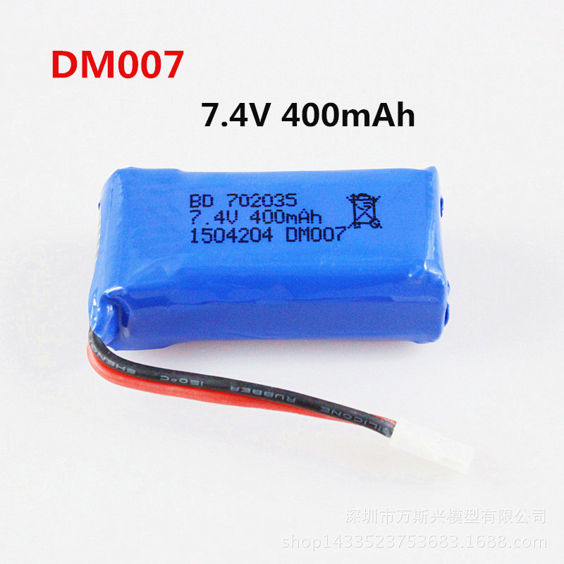 7.4V 400mAh Lithium LiPo Battery For RC DM007 Airplane Quadcopter Drone Helicopter Toy Parts Bateria Lipo free shipping